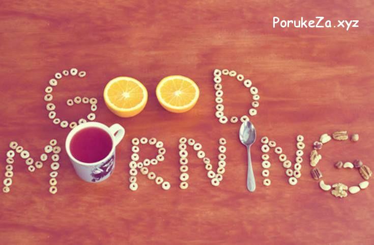 poruke za dobro jutro romantične ljubavne