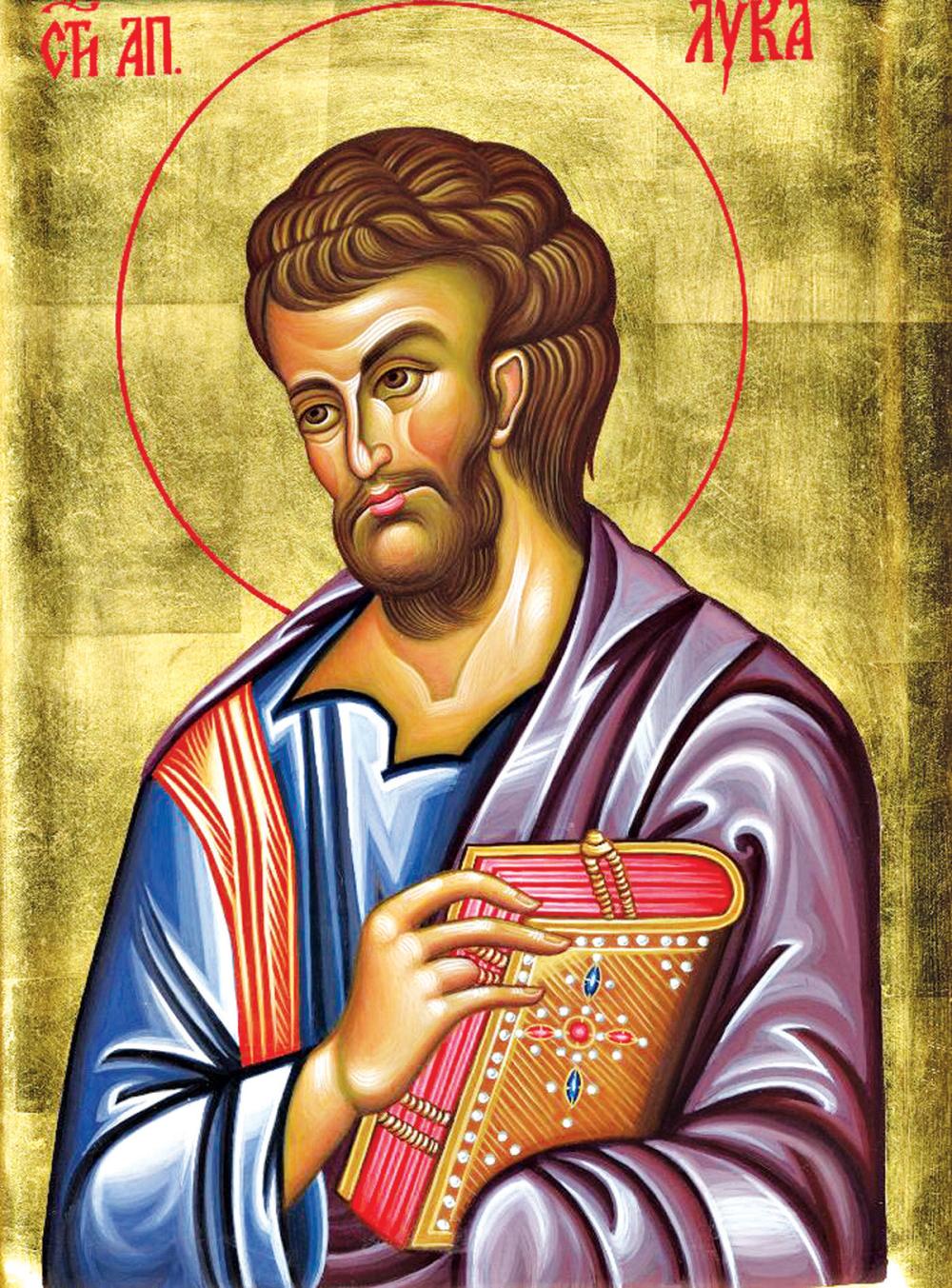 Poruke za svetog Luku